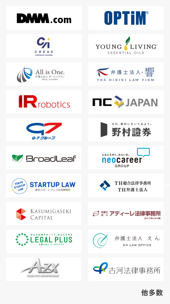 企業・事務所ロゴsp