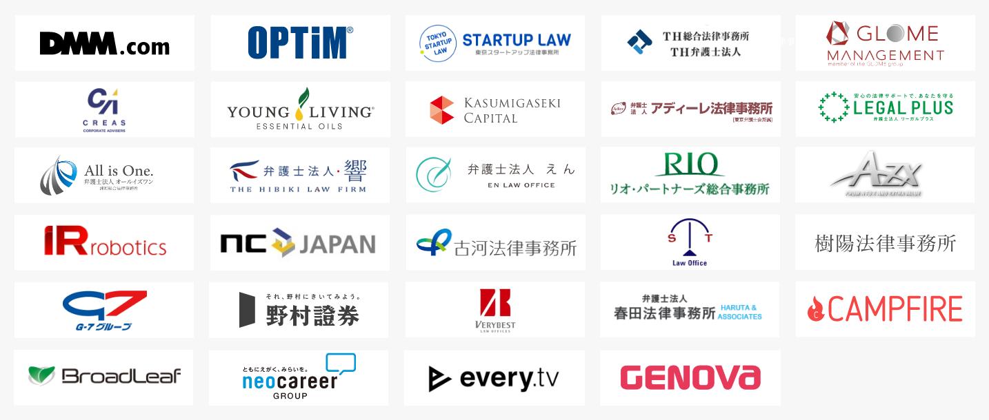 企業・事務所ロゴ